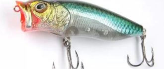KingFisher Buble Popper