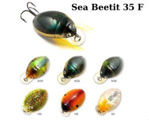 Aiko Sea Beetit Crank — купить копию на алиэкспресс