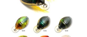 Aiko Sea Beetit Crank
