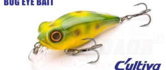 Owner C'ultiva Bug Eye Bait