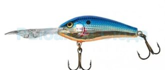 Rapala Down Deep Rattlin Fat Rap